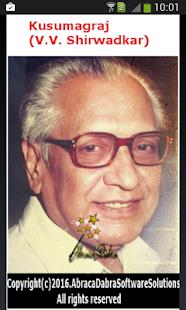 Kusumagraj - V. V. Shirwadkar - náhled