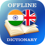 Kannada-English Dictionary