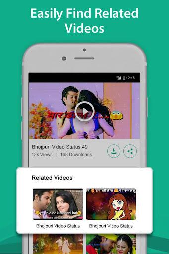 Bhojpuri video status - Video song status 1.0 screenshots 5