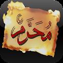 Muharram e-Cards icon
