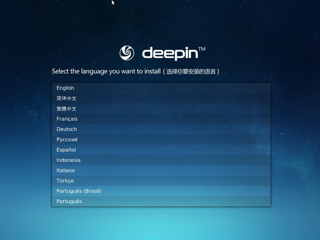 deepin1.png