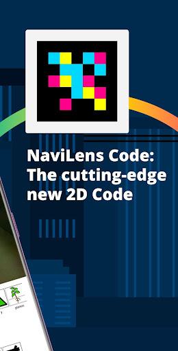 NaviLens GO screenshot 4