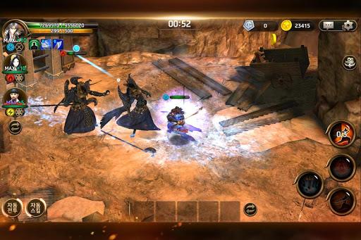 uc601uc6c5 screenshots 5