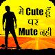 Akad Aukat Attitude Status Download for PC Windows 10/8/7