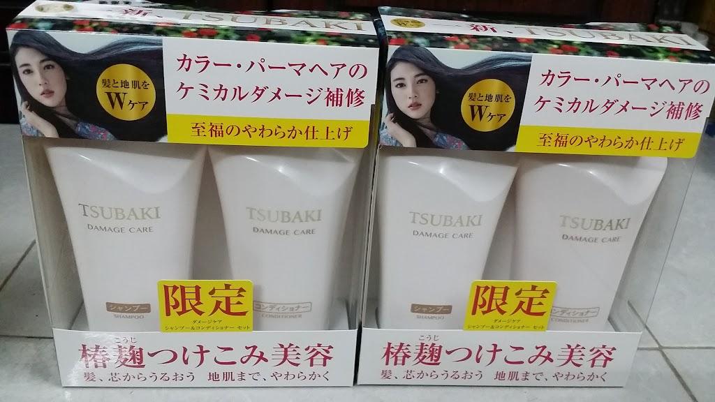 Dầu gội Tsubaki trắng dùng cho tóc yếu (bộ 2 - Gội - Xả)