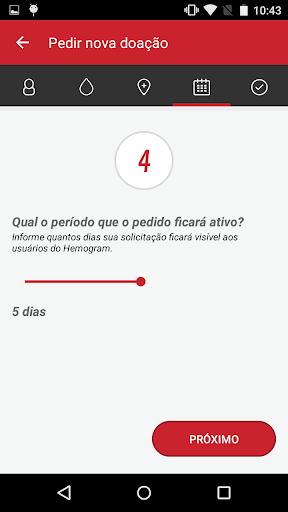 玩社交App|Hemogram免費|APP試玩