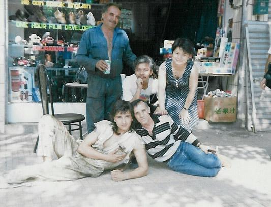 Photo: Kuanzu - China 1994