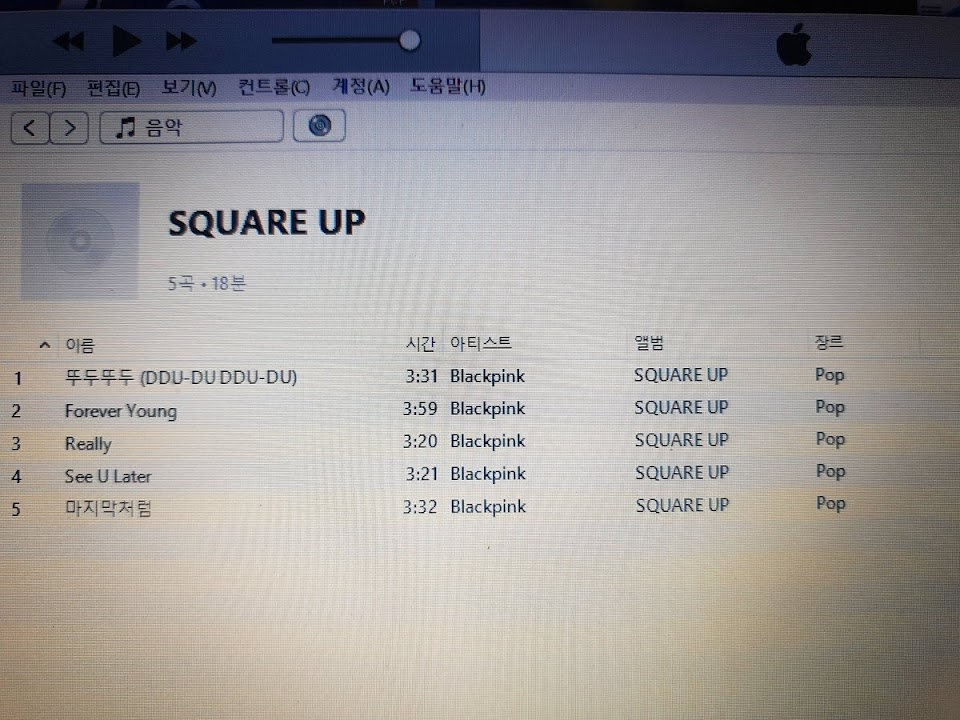 List of albums containing a hidden track: F