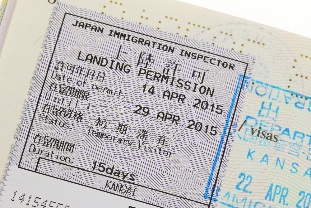 JR Pass 北海道的購買資格