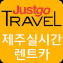 제주도렌트카 - 제주렌트카 실시간예약