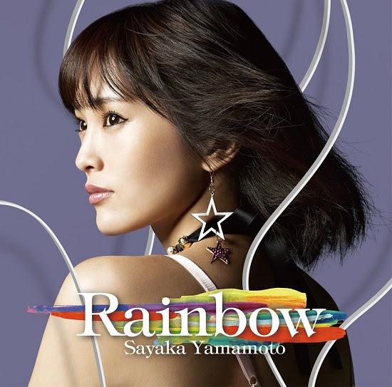 (DVDISO+AAC) 山本彩 – Rainbow