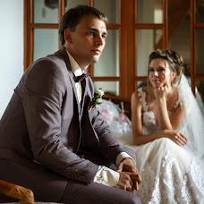 Wedding photographer Sofya Kiparisova (Kiparisfoto). Photo of 30.07.2018