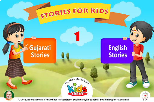 Stories for Kids 1
