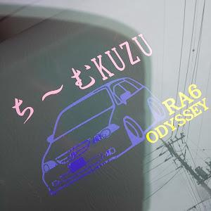 オデッセイ RA6のカスタム事例画像 おたつさんの2020年10月07日22:02の投稿