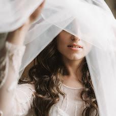 Свадебный фотограф Алиса Клишевская (Klishevskaya). Фотография от 13.04.2019
