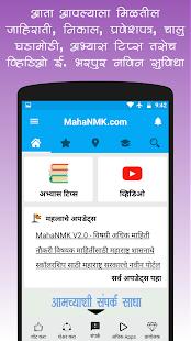 MahaNMK - मराठी नौकरी केंद्र - náhled