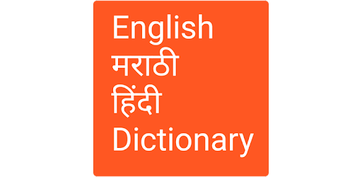 English to Marathi and Hindi - Apps on Google Play