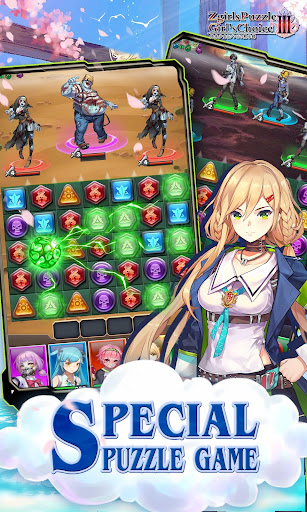 Zgirls-Puzzle & Quest 1.0.30 screenshots 2