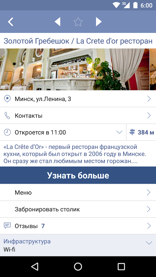 Minsk - Minsk- screenshot