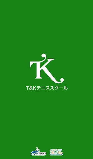 T&Kテニススクール