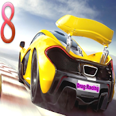 Drifting Turbo Car Drag Racing - Car Racing Games