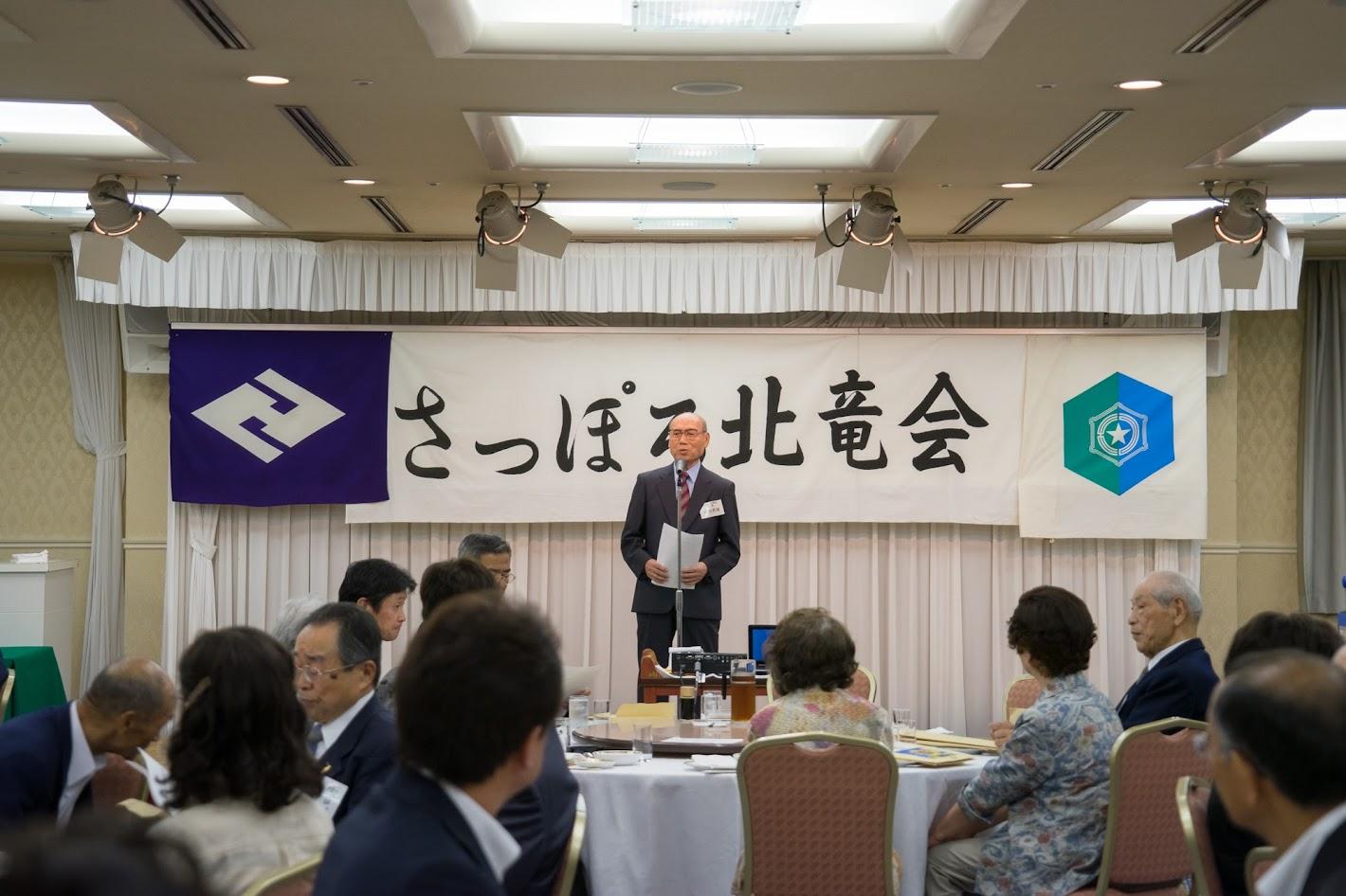 開会の挨拶:小西秀雄 会長