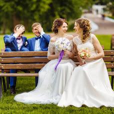 Wedding photographer Yuliya Medvedeva-Bondarenko (photobond). Photo of 03.08.2017