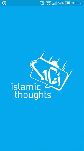 Islamic Thoughts