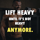 Gym Motivation Wallpapers and Quotes