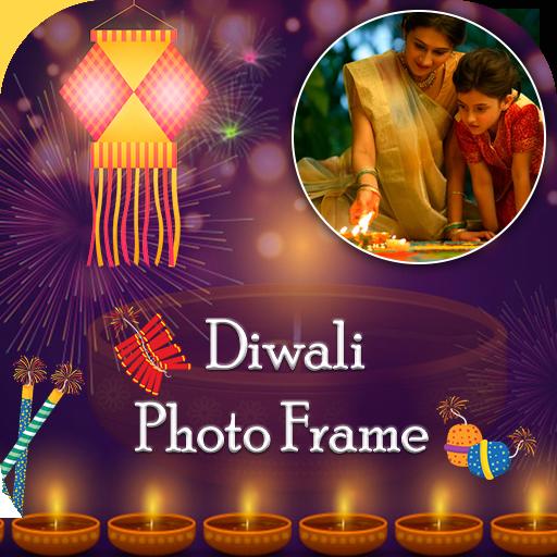 Diwali Photo Frame 2018