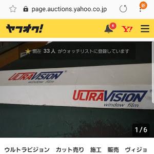 GS ARL10 のカスタム事例画像 Takayukiさんの2019年01月21日18:28の投稿