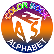 ARS Color Book