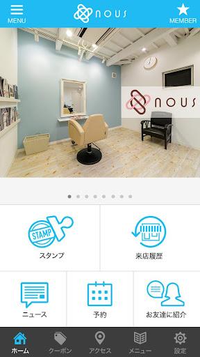 美容室 nous hair[ヌースヘア] 公式アプリ