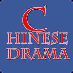 Chinese Drama and Movies 1.0