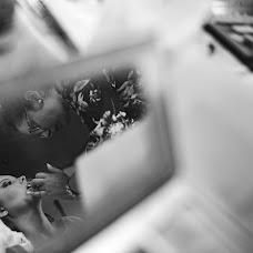 Wedding photographer Mauro Correia (maurocorreia). Photo of 12.01.2018