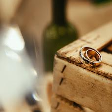 Wedding photographer Yuliya Brys (bryss). Photo of 27.06.2018