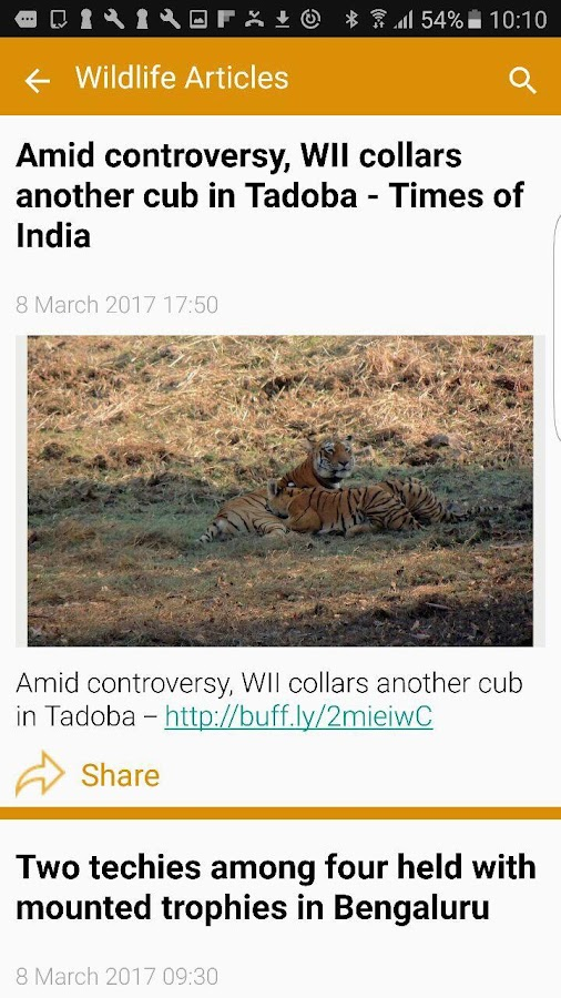 WildTrails India - Wildlife- screenshot