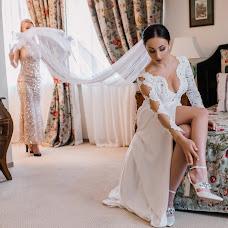 Wedding photographer Nataliya Malova (nmalova). Photo of 10.06.2018