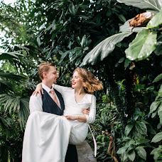 Wedding photographer Yuliya Platonova (JuliaPlatonova). Photo of 10.07.2018