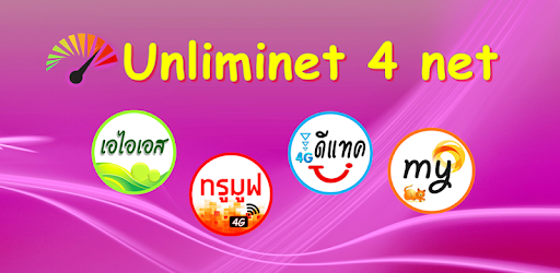Unlimited internet packages for AIS, TrueMove, Dtac, my providers