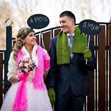 Свадебный фотограф Анна Жукова (annazhukova). Фотография от 21.02.2015