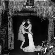 Wedding photographer Marissa Kaplan (MarissaKaplan). Photo of 21.06.2016