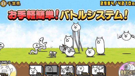 にゃんこ大戦争 App Latest Version Download For Android and iPhone 2