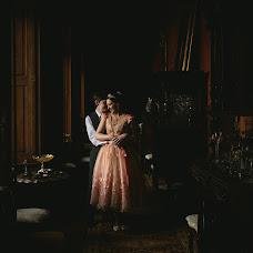 Wedding photographer Ambre Peyrotty (zephyretluna). Photo of 19.10.2019