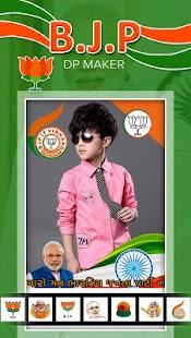 BJP DP Maker - Support BJP - náhled