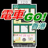 Hong Kong Tram Go