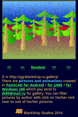 PaintCAD Gallery- screenshot