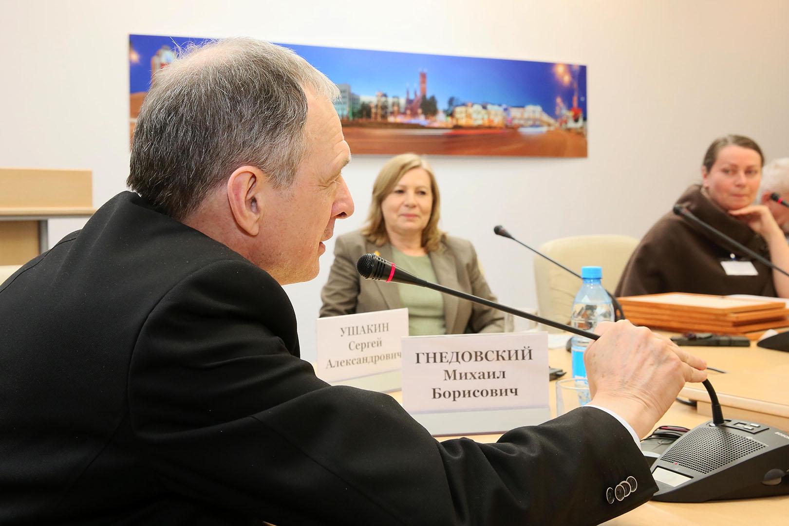 Image33_ICOM Belarus Conference 2019