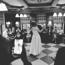 Wedding photographer Vladimir Dyrbavka (Dyrbavka). Photo of 14.07.2017
