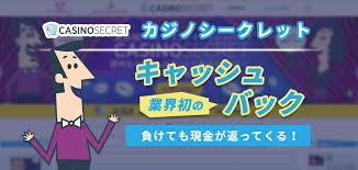 Casino Secret online